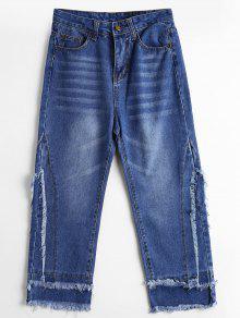 جينز مقصر بقصة واسعة مهتريء الحاشية - ازرق غامق L