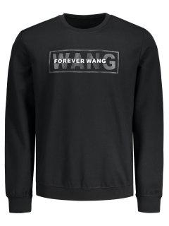 Graphic Forever Wang Sweatshirt - Black 2xl