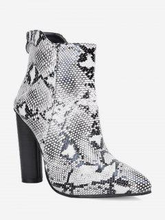 Pointed Toe Snake Print Ankle Boots - White 38