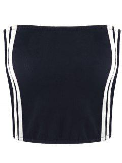 Cropped Striped Tube Top - White M