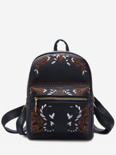 Faux Leather Floral Embroidery Backpack - Black