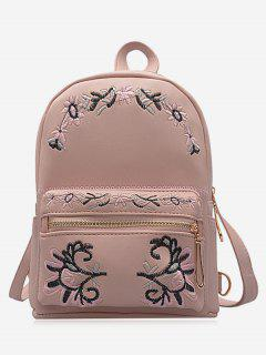 Faux Leather Floral Embroidery Backpack - Pink