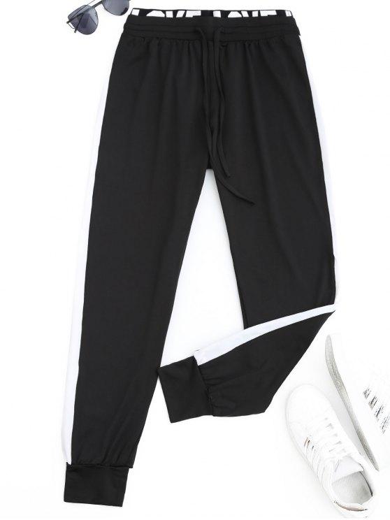 Sports Two Tone Letter Jogger Pants - Noir S
