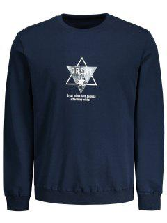 Triangle Graphic Great Sweatshirt - Deep Blue L