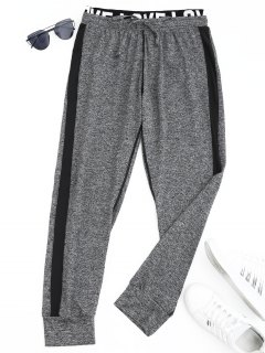 Sports Heathered Letter Jogger Pants - Gray L