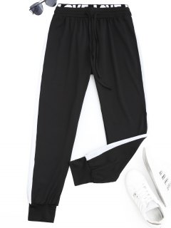 Sports Two Tone Letter Jogger Pants - Black Xl