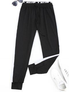Pantalones Deportivos Deportivos De Dos Tonos - Negro Xl