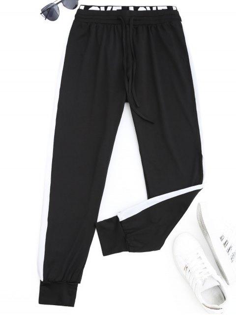 Pantalones deportivos deportivos de dos tonos - Negro XL Mobile