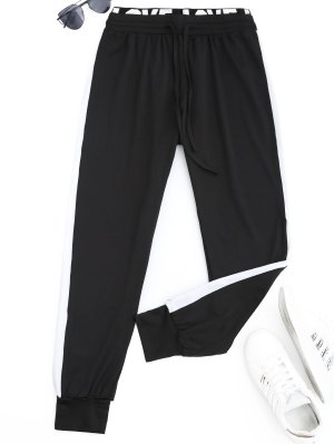 Sports Two Tone Letter Jogger Pants