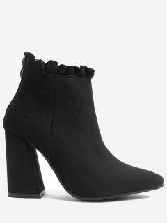 Pointed Toe Ruffles Chunky Heel Boots - Black 40
