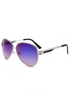 Metal Frame Crossbar Pilot Sunglasses - Deep Blue