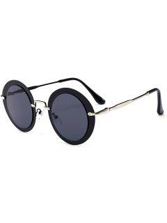 Outdoor Metal Full Frame Round Sunglasses - Dark Grey