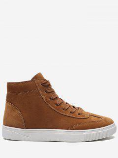 Round Toe High-top Skate Shoes - Khaki 42