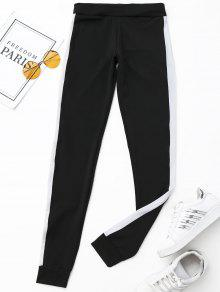 Active Side Striped Pants - Preto S
