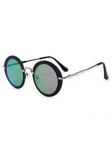 Óculos De Sol Redondos De Moldura Completa Em Metal Ao Ar Livre - Roxo