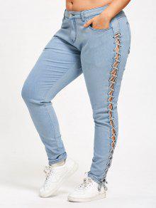 جينز الحجم الكبير متقاطع ملائم - غائم 4xl