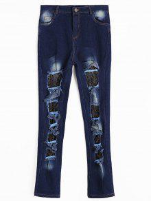 Jeans De Corte Recortado De Encaje - Marina De Guerra S
