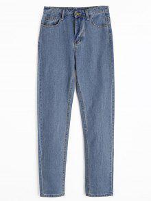 جينز مستقيم بسحاب مع جيوب - ازرق L