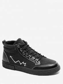 عالية أعلى خط الربط أحذية تزلج - أسود 39