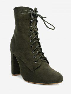 Chunky Heel Lace Up Ankle Boots - Green 39