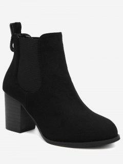 Elastic Band Chunky Heel Ankle Boots - Black 38