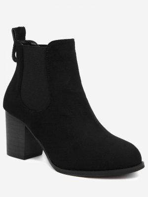 Elastic Band Chunky Heel Ankle Boots