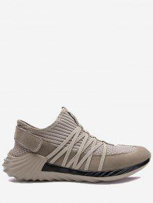 Slip Striped On Criss Cross Casual Shoes - Caqui 40