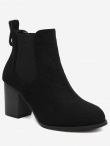 حذاء الكاحل بكعب عريض قابل للتمدد من الجانبين - أسود 39
