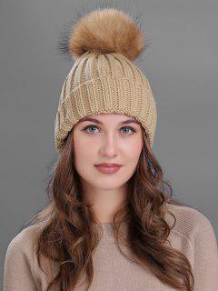 Outdoor Fur Pom Ball Knitting Beanie - Khaki