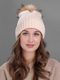 Fuzzy Ball Embellished Flanging Knitted Beanie - Beige
