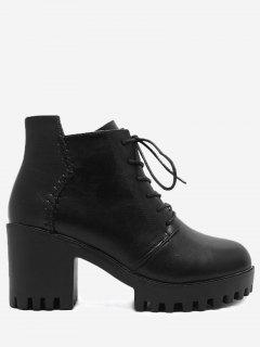 Side Zip Chunky Heel Ankle Boots - Black 37