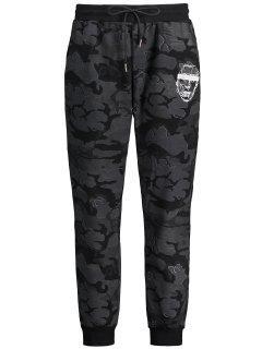 Camo Drawstring Jogger Pants - Black Xl