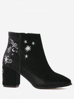 Embroidery Moon Stars Ankle Boots - Black 35/5.5