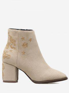 Embroidery Moon Stars Ankle Boots - Apricot 35/5.5