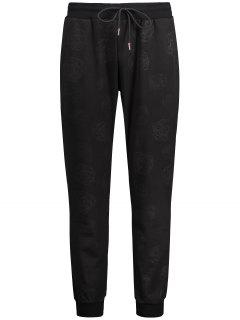 Printed Drawstring Jogger Pants - Black L