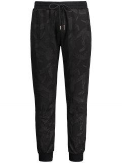 Feather Print Drawstring Jogger Pants - Black Xl