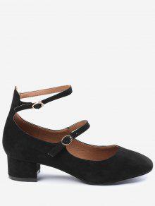 حذاء مشدود بحزامين - أسود 39