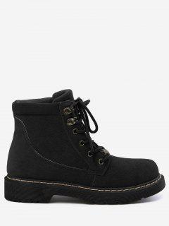 Stitching Lace Up Ankle Boots - Black 40