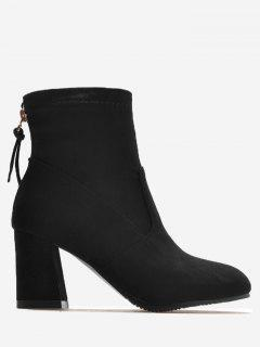 Block Heel Pointed Toe Ankle Boots - Black 37