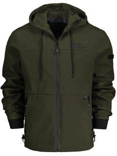 Hooded Zip Up Jacket - Army Green Xl