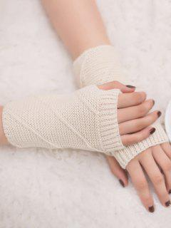 Striped Pattern Fingerless Knit Gloves - Beige
