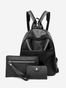 مجموعة حقيبة الظهر من ثلاث قطع من الجلد المصنع - أسود