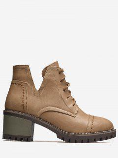 Stitching Curve Lace Up Boots - Deep Brown 41