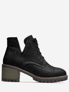 Stitching Curve Lace Up Boots - Black 36
