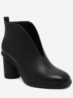Chunky Heel Curve Boots - Black 35