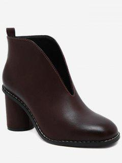 Chunky Heel Curve Boots - Wine Red 36