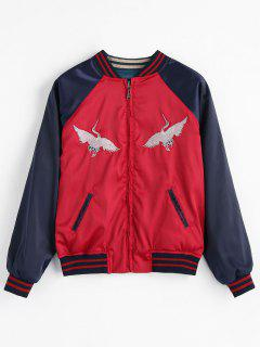 Embroidered Souvenir Zip Up Jacket - Red Xl