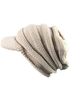 Striped Pattern Ribbed Knit Beanie Hat - Beige