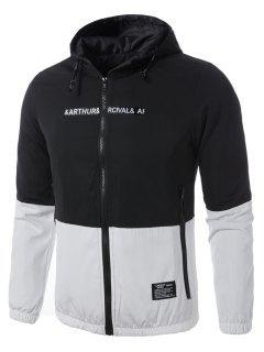 Hooded Braid Embellished Zip Up Lightweight Jacket - Black 3xl