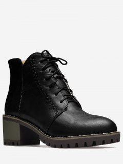 Stitching Block Heel Short Boots - Black 38